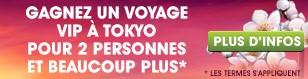 Voyage Tokyo - Loi Princess