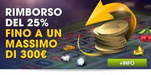 Mega Rimborso 25% fino a 300€